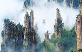 yuanjiajie.jpg