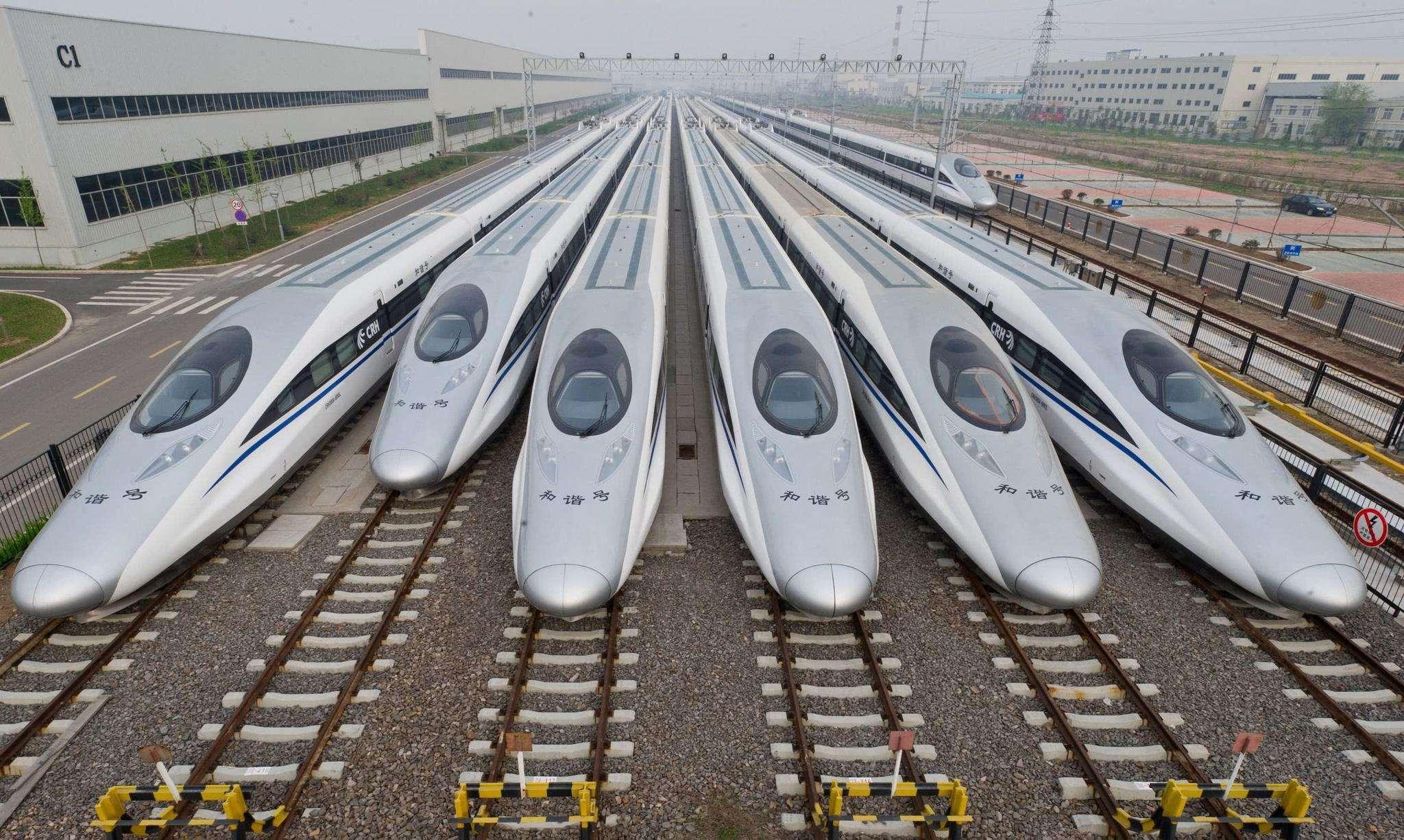 China High-speed Railway