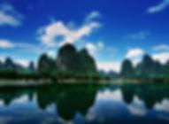 Li River.jpeg