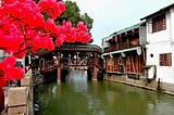 Zhujiajiao.png