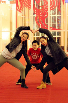 Play Time After Performing at The Kennedy Center