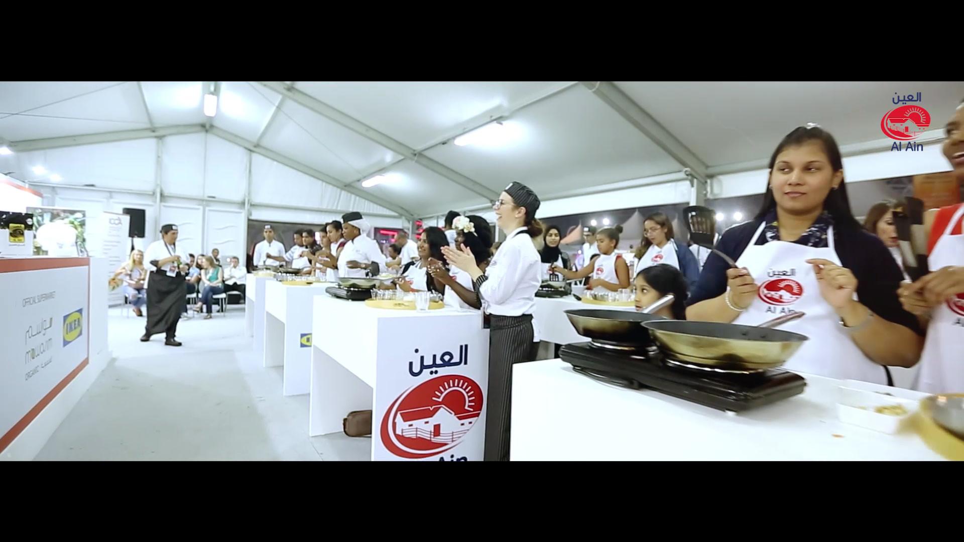 Al Ain Dairy Taste Of Abu Dhabi