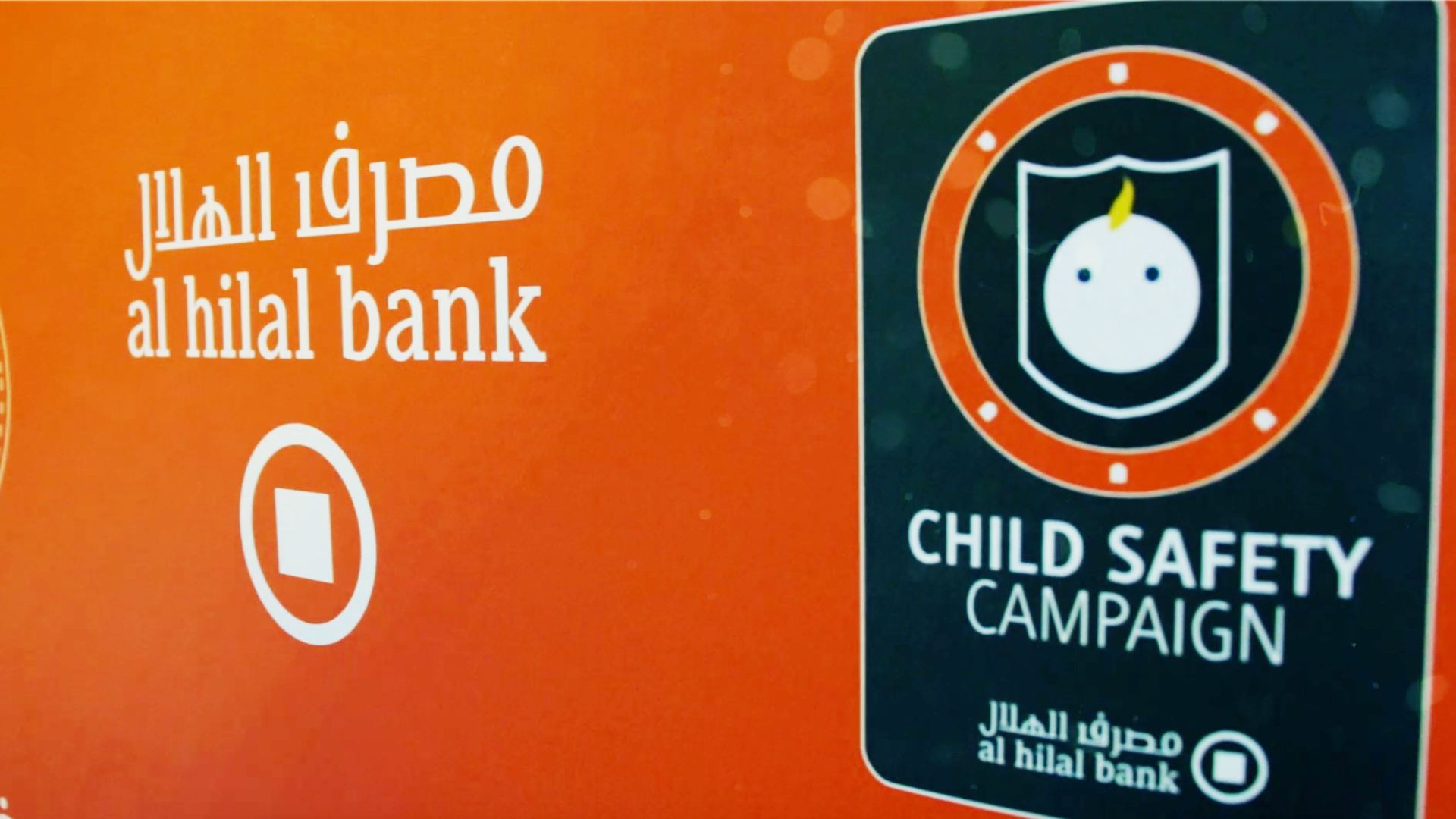 Al HILAL BANK CHILD SAFTY CAMPAIN