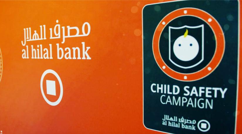 Al HILAL BANK CHILD SAFTY CAMPAIN