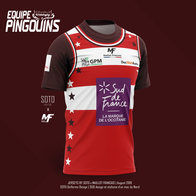 VPOUR-INSTAGRAM-JERSEY-RUGBY-WATERUGBY-P