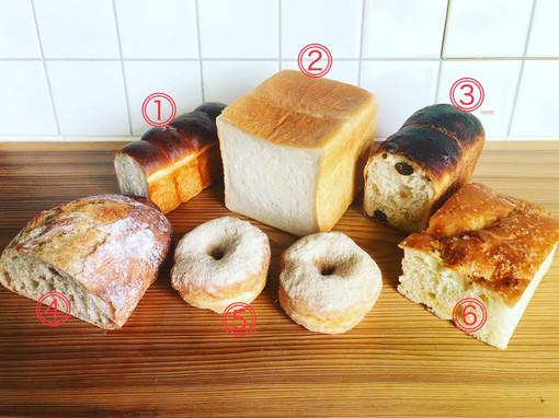 6月からのパンの配送