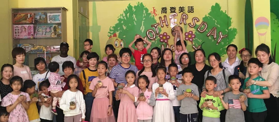 How Kids in China Celebrated Mother's day