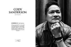 CodySanderson