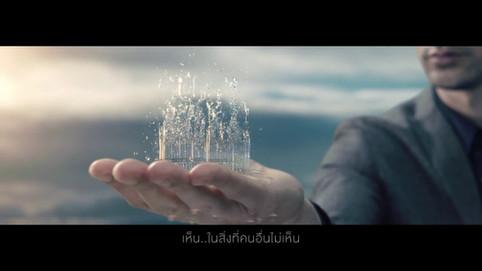The Politan Aqua (director version) music score - music production