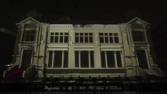 Cartier Projection Mapping sound design & production