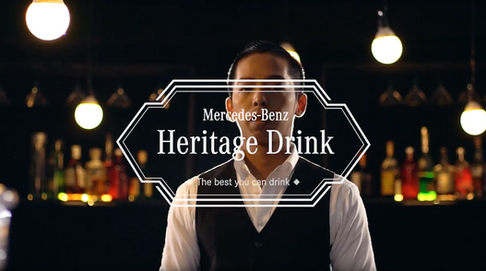 Mercedes-Benz Heritage Drink sound production