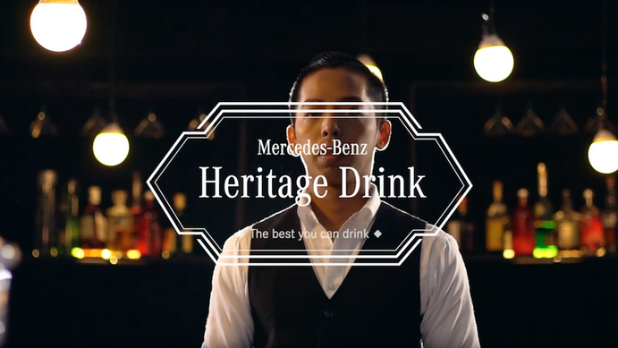 Mercedes-Benz Heritage Drink sound production