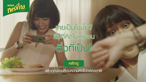 เรื่องจริงที่ผู้หญิงต้องรู้ NESVITA Thailand music production