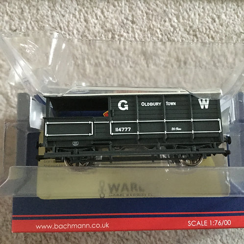 "33-300Z 20T Toad Brake GWR Grey ""Limited Edition"""