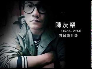 36_陳友榮 Ewing Chan.jpg