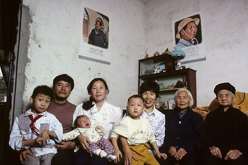 Cinq génération d'une même famille, Hunan, Chine, 1992