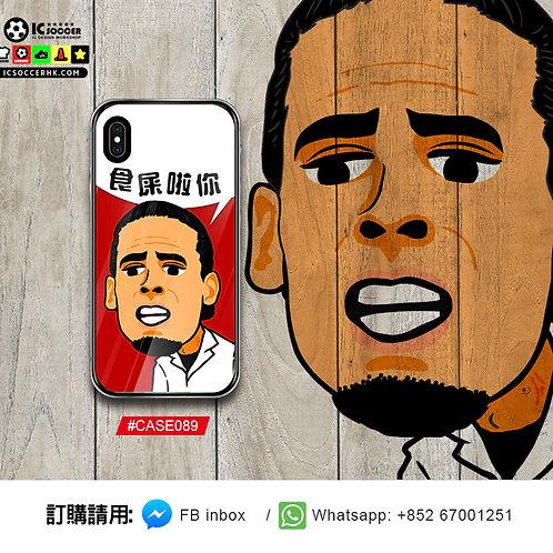 CASE089 VVD Special 鋼化玻璃電話套