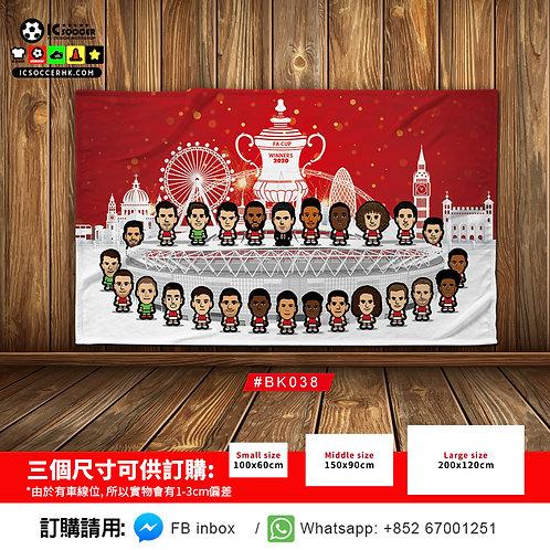 BK038 兵工廠足總盃冠軍 超柔軟絨毛毯 FLEECE BLANKET