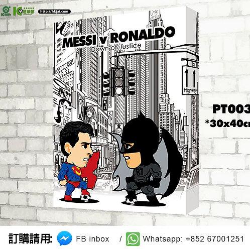 PT003 美斯 v. C朗 Messi v. Ronaldo 木框掛畫