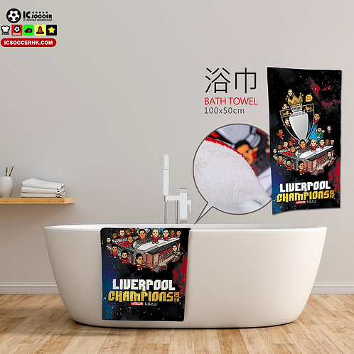 TW001 利記 CHAMPIONS 浴巾 / 毛巾