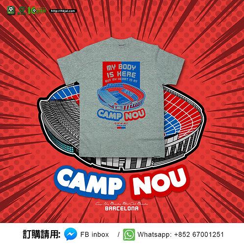 #TEE0670 魯營球場 Camp NOU 灰色
