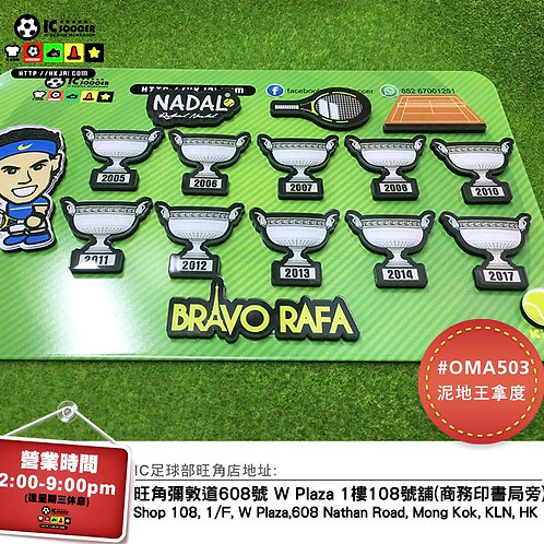 OMA503 泥地王拿度十法網獎盃磁石 Nadal's 10th French Open Magnet