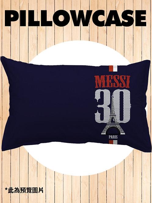 PC012 / PC013 MESSI 30 枕套