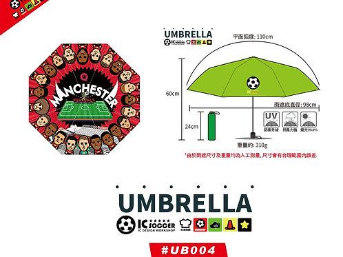 UB004 紅魔鬼 雨傘 RED DEVILS UMBRELLA