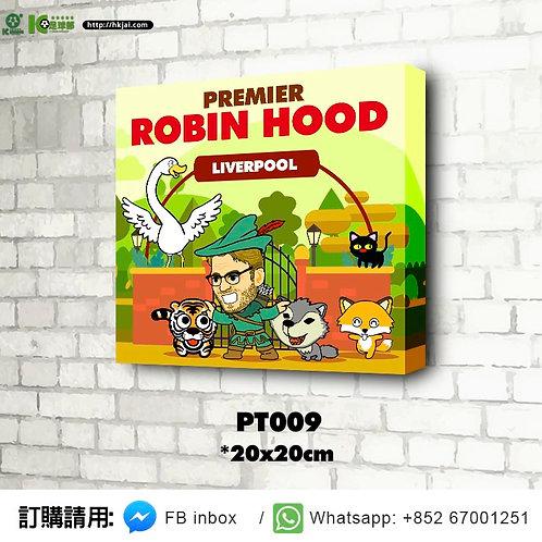 PT009 羅賓漢濟貧 Robin Hood 木框掛畫