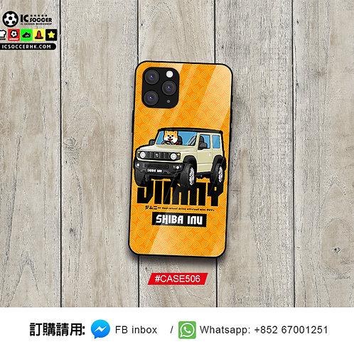 CASE506 柴犬夫司機 鋼化璃電話套