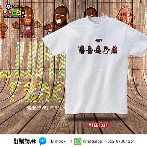 #TEE1037 Lukaku Forever - 白灰色