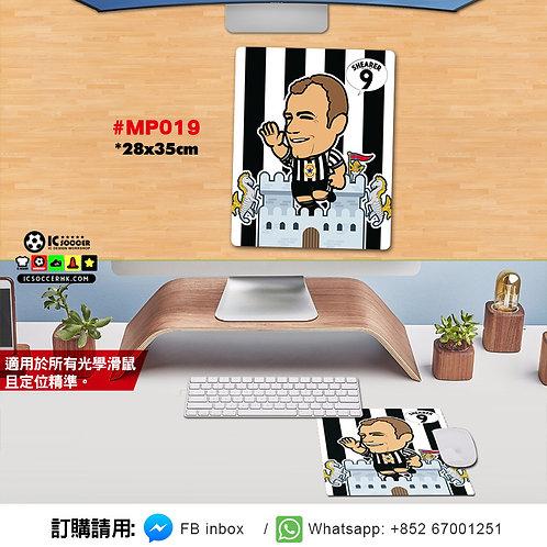 #MP019 舒利亞 MOUSEPAD / 書枱墊