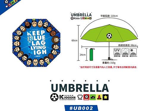 UB002 車仔 雨傘 THE BLUES UMBRELLA