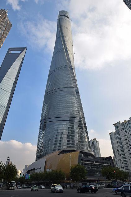 Shanghai_Tower_2015.jpg