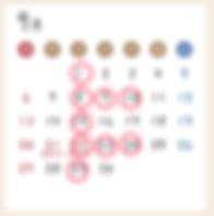 スクリーンショット 2020-06-17 11.23.44.png