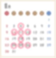 スクリーンショット 2020-06-17 11.19.47.png