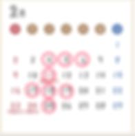 スクリーンショット 2020-01-04 22.05.17.png