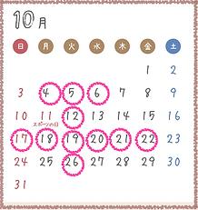 スクリーンショット 2021-09-02 20.41.41.png