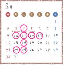 スクリーンショット 2021-03-23 18.33.17.png