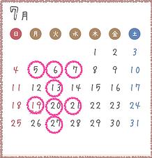 スクリーンショット 2021-06-04 2.18.20.png