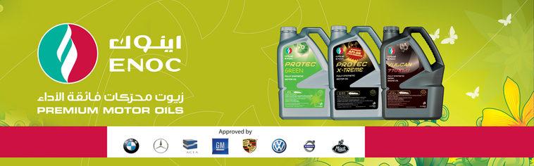 ENOC Premium Motor Oils