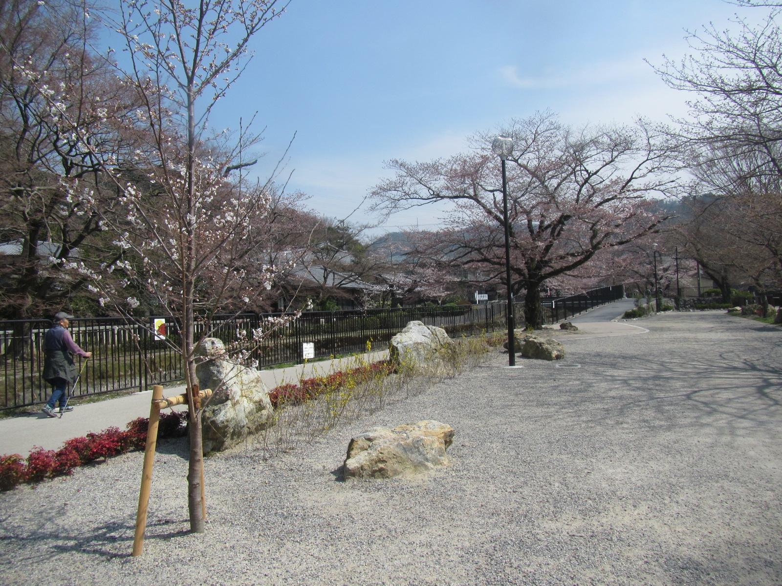 東山公園緑地