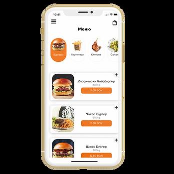 app menu.png