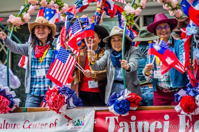 Texas Taipei