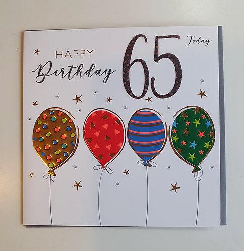 65th - Balloons