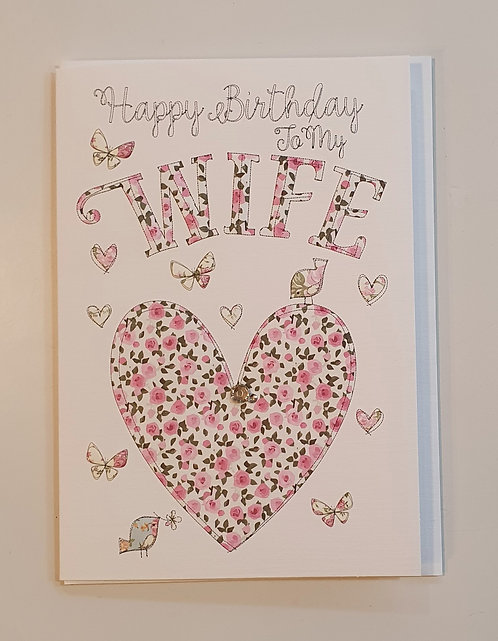 HB Wife - Floral Heart