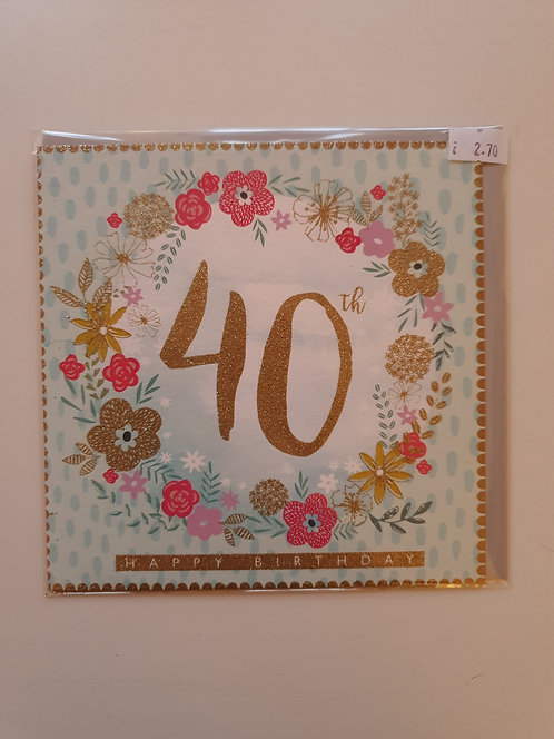 40th - Floral Ring