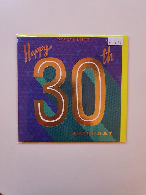 30th - Retro