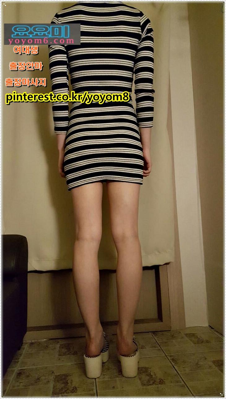 김포요요미출장마사지입니다 > 요요미김포출장샵 - 김포출장샵
