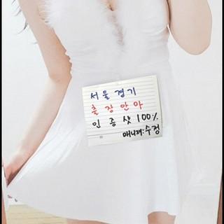 서울출장마사지 수정